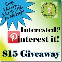 Pinterest15GiveButton